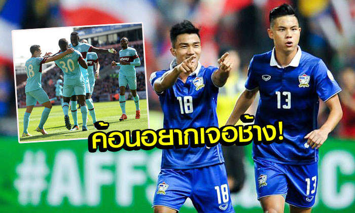 afb88 ข่าวฟุตบอลทั่วโลก